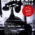 Photos: 第142回モノコン作品紹介席「電話機」