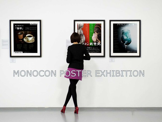 MONOCON POSTER EXHIBITION