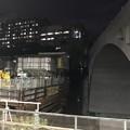 Photos: 御茶ノ水桟橋