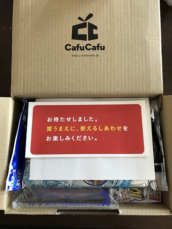 CafuCafu1