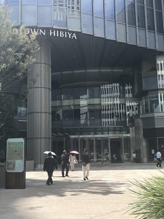 東京ミッドタウン日比谷2
