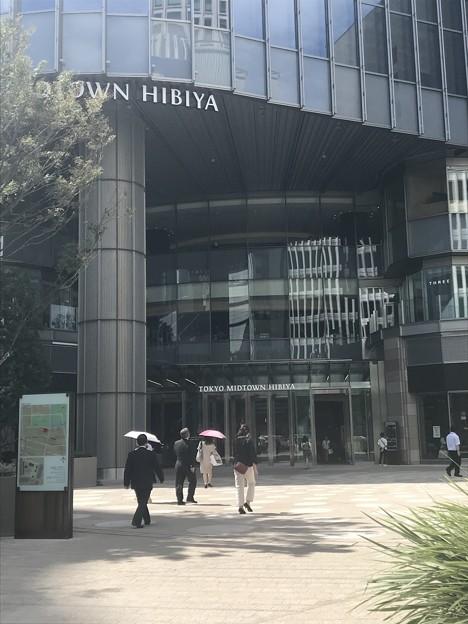 東京ミッドタウン日比谷