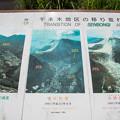 写真: 千本木地区の移り変わり