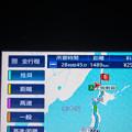 写真: 最北端→自宅の距離