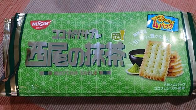 ココナッツサブレは大好物だけど、抹茶の風味が☆美味しかったー!ニッシンシスコサン,アリガトウ