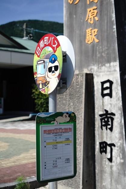 鳥取県日南町 (2)