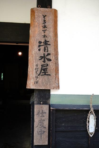 鳥取県日南町 (15)