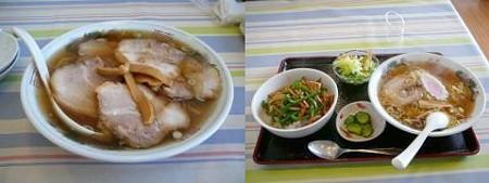 チャーシュー麺&ルースー丼ラーメンセット