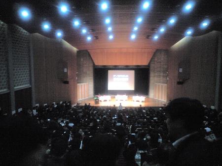 東京工業大学 70周年記念講堂 ホール