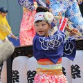Photos: 安濃津2018 あっぱれ14