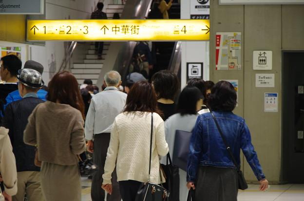 元町:中華街駅