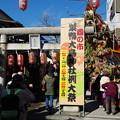 Photos: 巣鴨 大鳥神社にて