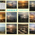写真: 御輿来海岸3(collage)