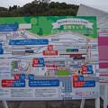 Photos: SL人吉 運行10周年記念