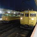 JR西日本の列車  1