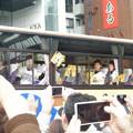 Photos: ソフトバンク優勝パレード  21