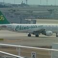 関西空港へ  95