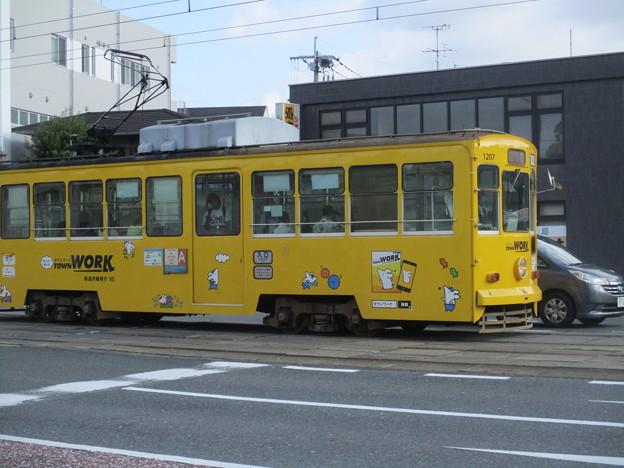 熊本の街並み 8
