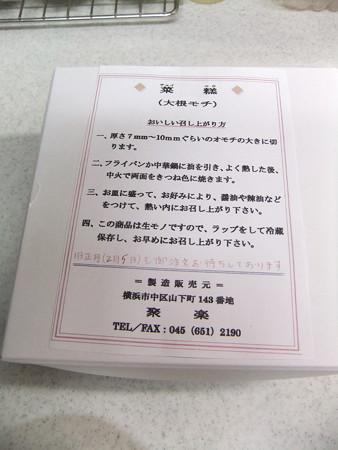 DSCF3608