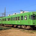 Photos: 21レ 銚子電鉄2000形2001F 2両
