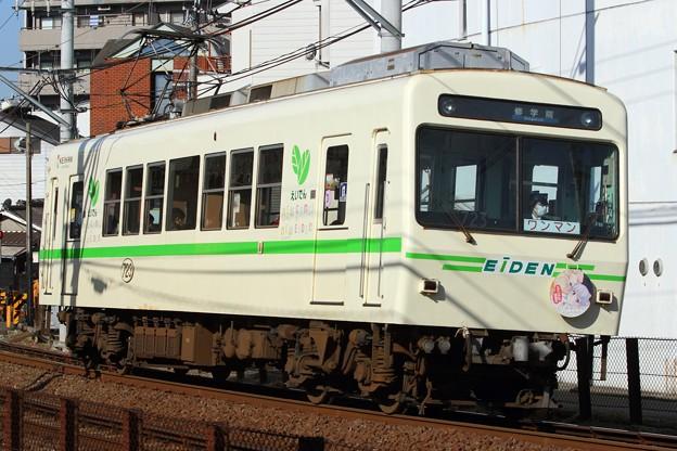 71レ 叡山電鉄デオ700系723号車