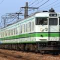 Photos: 444M 115系新ニイN33+N17編成 6両