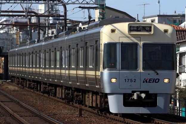 330レ 京王1000系1752F 5両