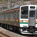 Photos: 727M 211系高タカC4編成 6両