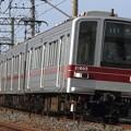 Photos: A1511T 東武20000系21805F 8両