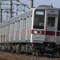 Photos: 臨回8608レ 東武10050系11460F 4両