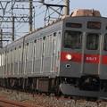 Photos: C1624K 東急8500系8617F 10両