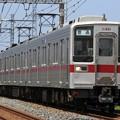 Photos: 230レ 東武10050系11461F 4両