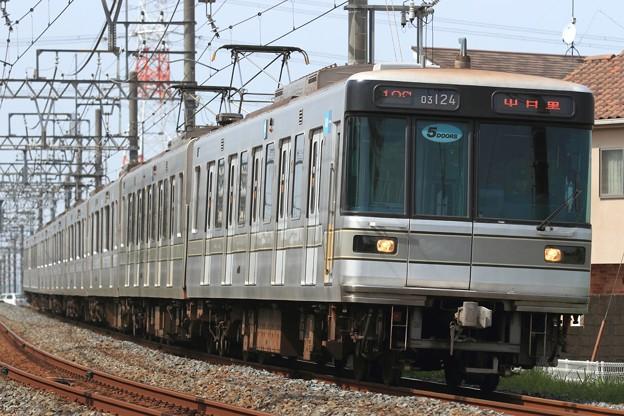 A1312S 東京メトロ03系03-124F 8両