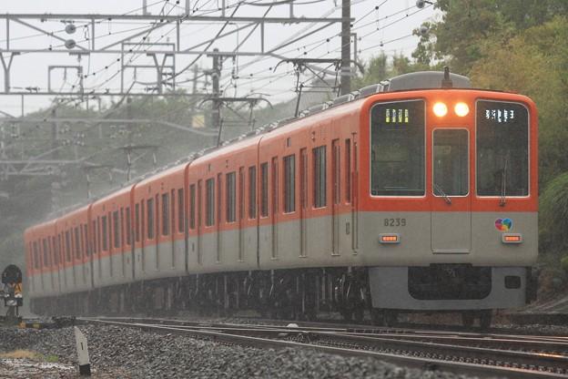 H9444レ 阪神8000系8239F 6両