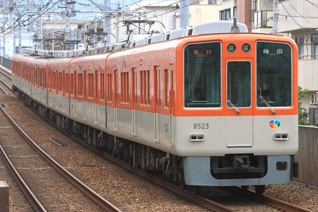1340レ 阪神8000系8523F 6両
