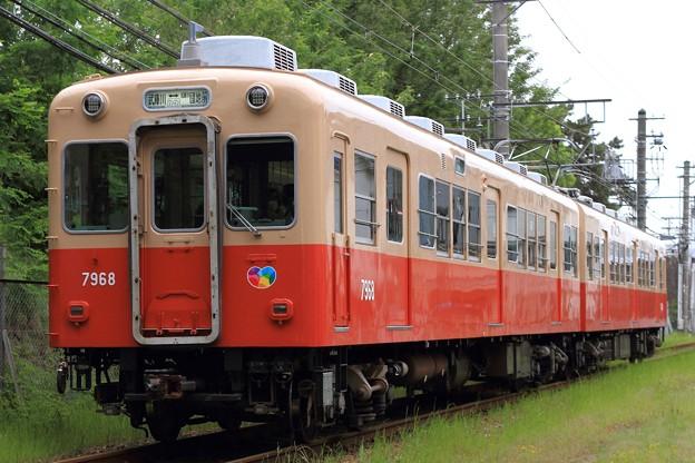 144レ 阪神7861・7961形7968F 2両