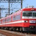 Photos: 臨5386レ 東武1800系1819F 6両