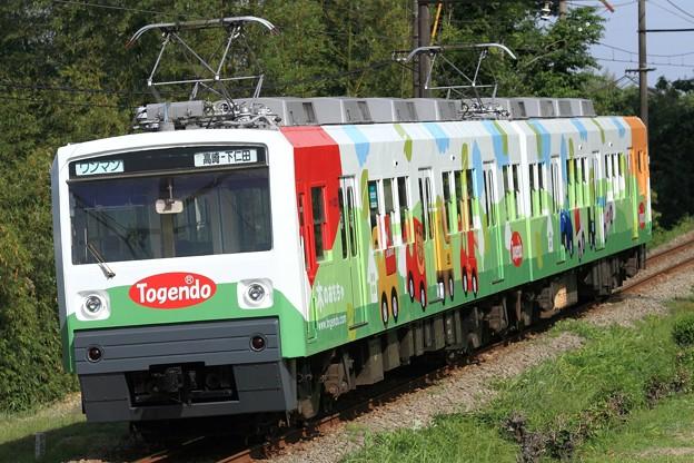 35レ 上信電鉄1000系1001F 2両