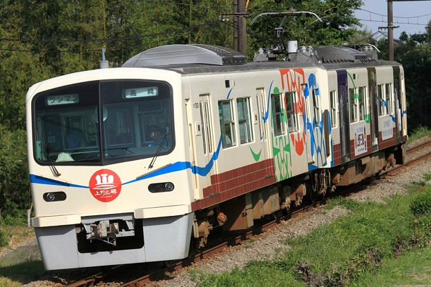 40レ 上信電鉄7000形7001F 2両