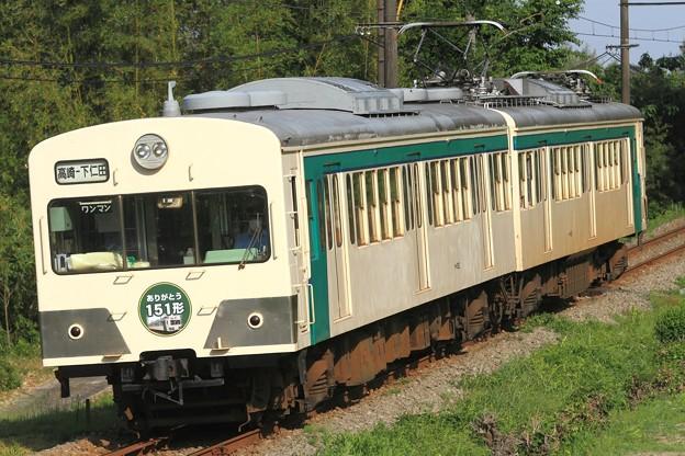 42レ 上信電鉄150形151F 2両