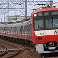 Photos: 1488H 京急1000形1137F 8両