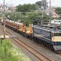 Photos: 工9562レ EF65 501+チキ