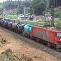 Photos: 8179レ EH500 13+タキ