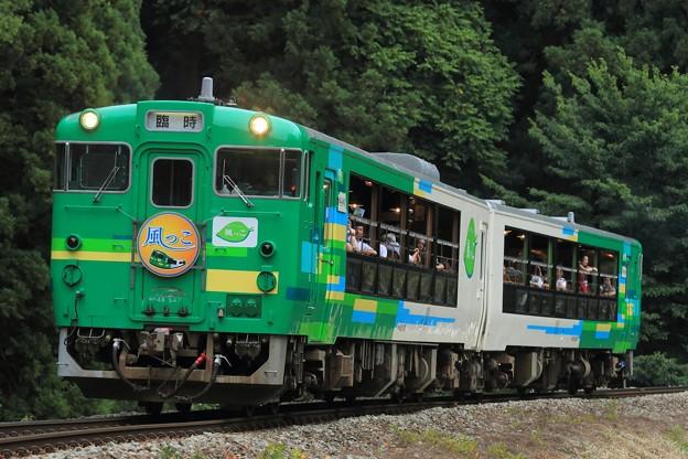 Photos: 9428D キハ48系仙ココ「びゅうコースター風っこ」編成 2両