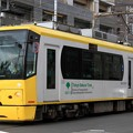 Photos: 都電 8800形 8810号車