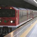 Photos: 回2499レ 都営E5000形E5002+E5001+12-600形12-631F 8両