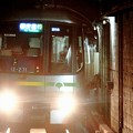 Photos: 1521A1 都営12-000形12-271F 8両