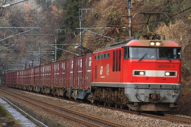 3093レ EF510 3+コキ