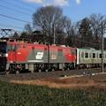 9173レ EH500 9+209系訓練車 2両