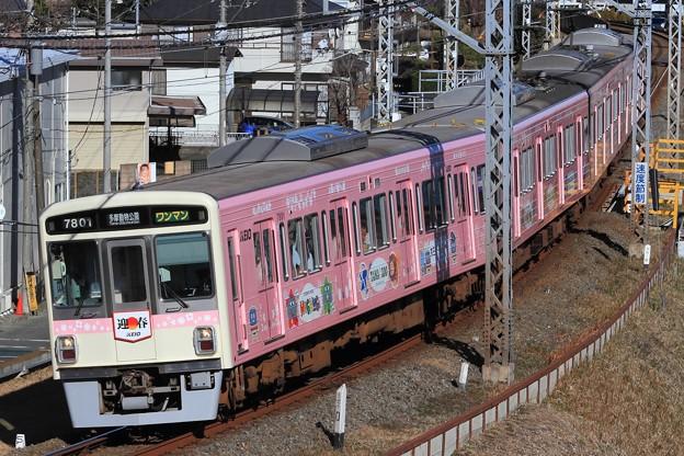 6337レ 京王7000系7801F 4両